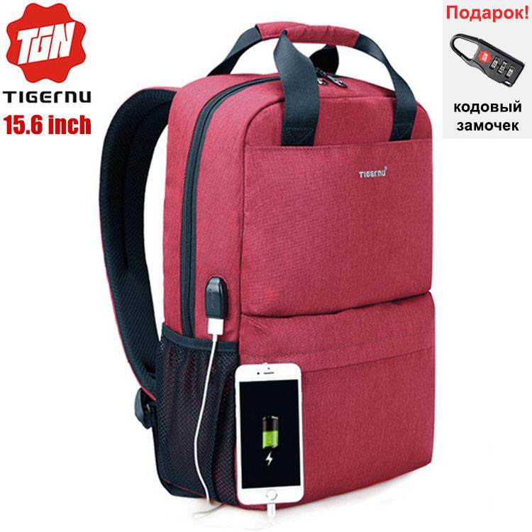 Рюкзак-сумка Tigernu T-B3508 Красный