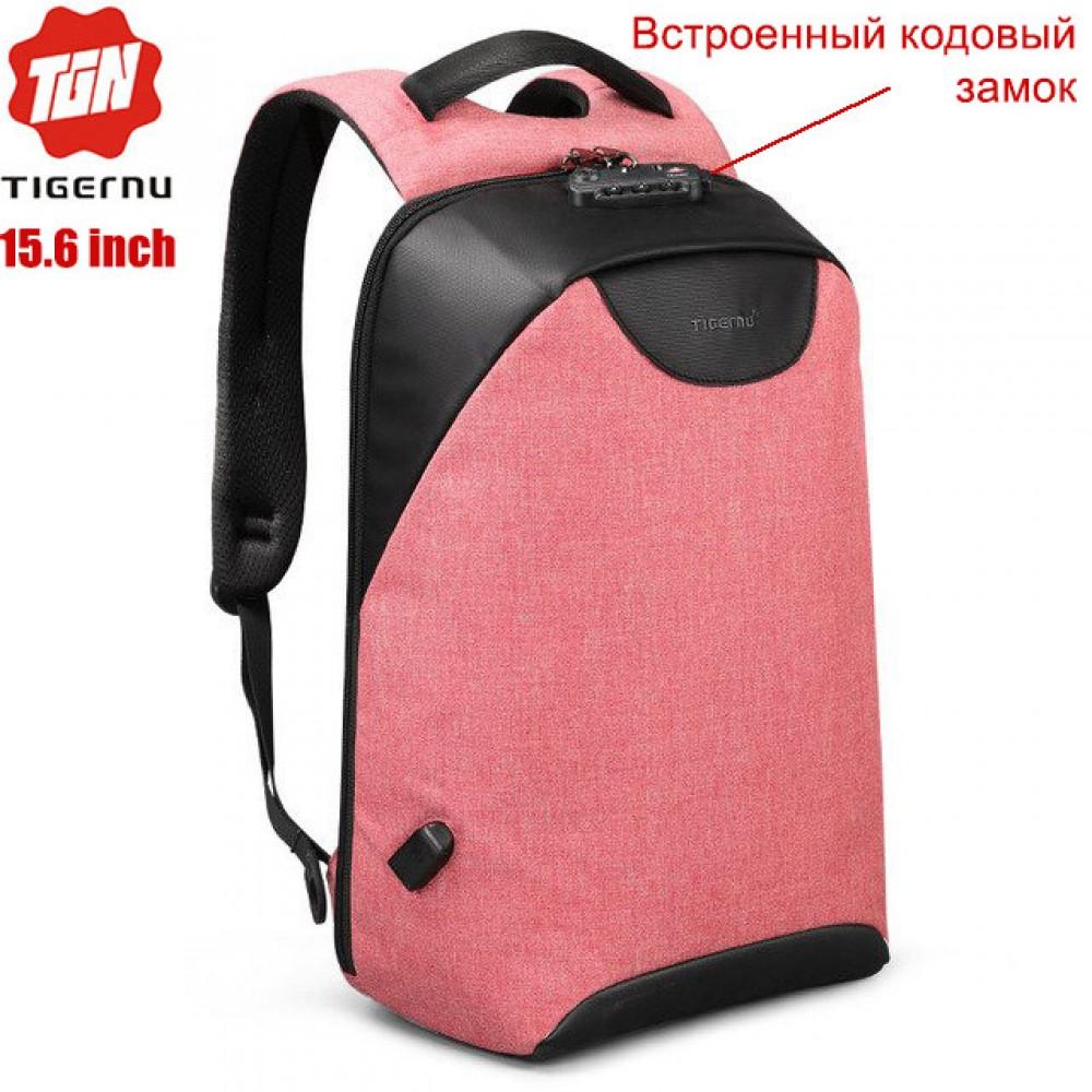 Рюкзак Антивор Tigernu T-B3611 Розовый с USB портом