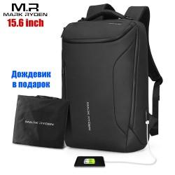 Рюкзак Mark Ryden MR9031 Compact Pro с USB-портом и отделением для ноутбука 15.6