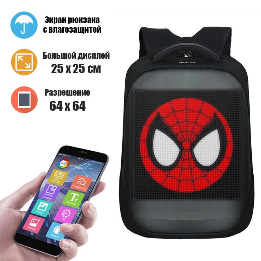 Интерактивный рюкзак третьего поколения с LED экраном EDISON