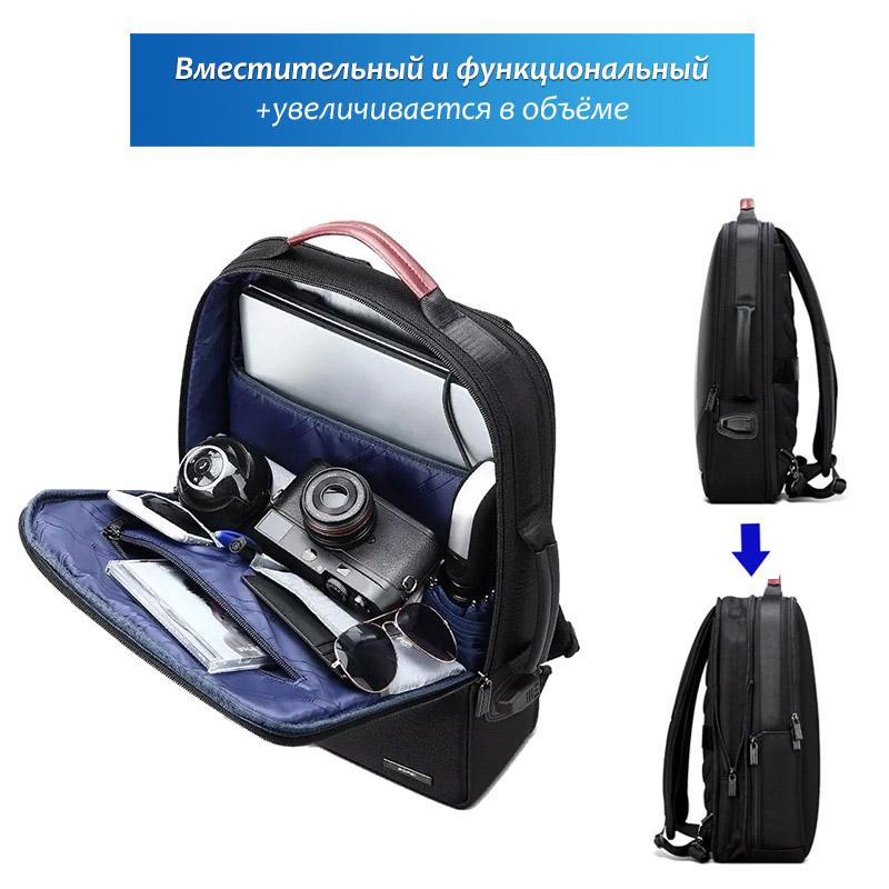 Бизнес рюкзак BOPAI 61-02311