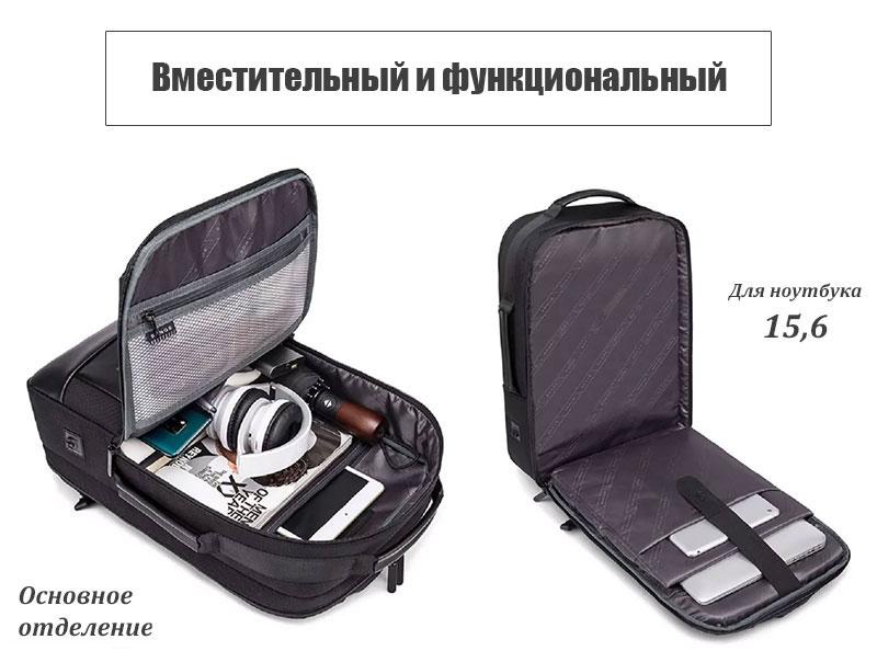 Рюкзак Bange BG-S52