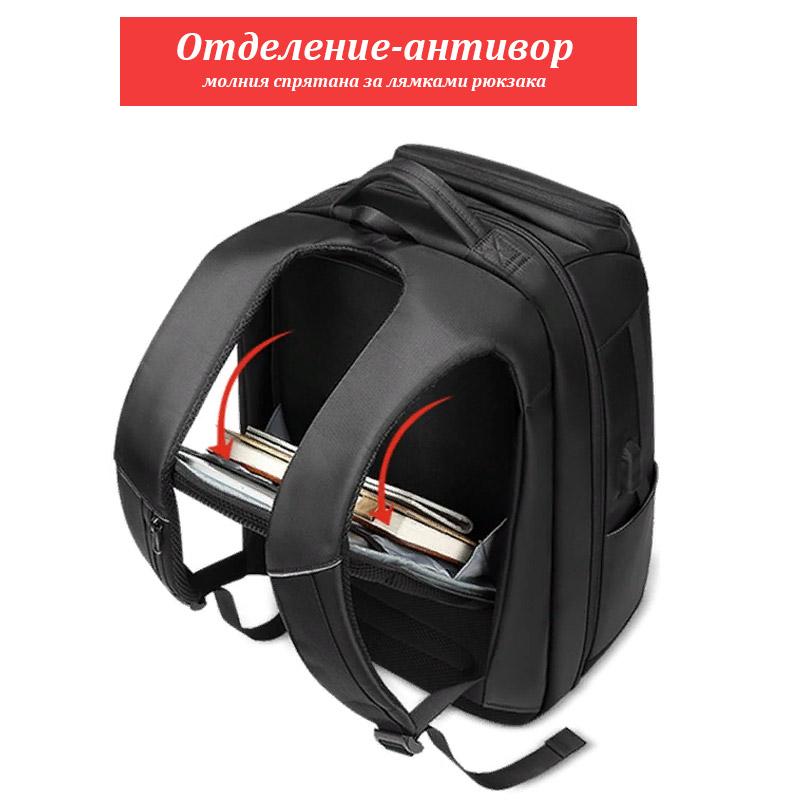 Рюкзак EuroCool EC-0007