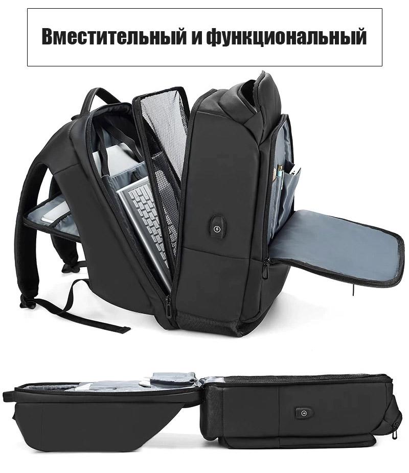 Рюкзак EuroCool 1755 Чёрный