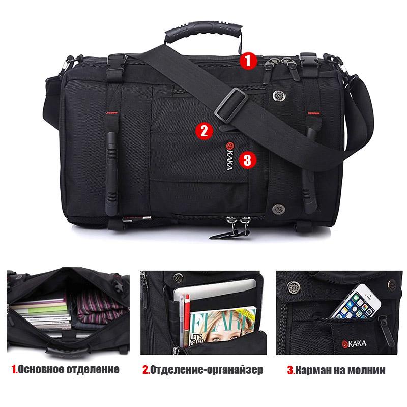 Рюкзак для путешествий KAKA Travel 40 литров