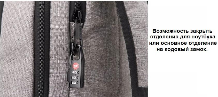 Рюкзак Tigernu T-B3090A Серый