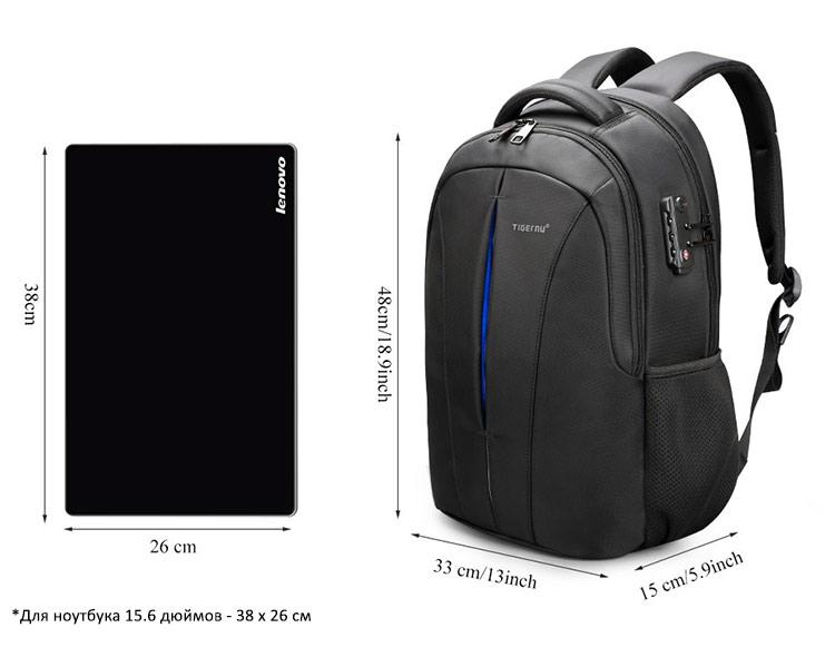 Рюкзак Tigernu T-B3105A