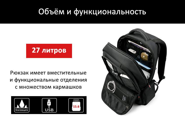 Рюкзак Tigernu T-B3143 с USB портом