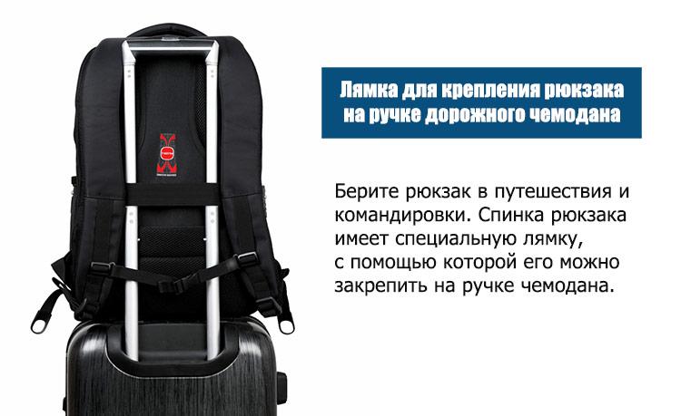 Рюкзак Tigernu T-B3220 с USB портом