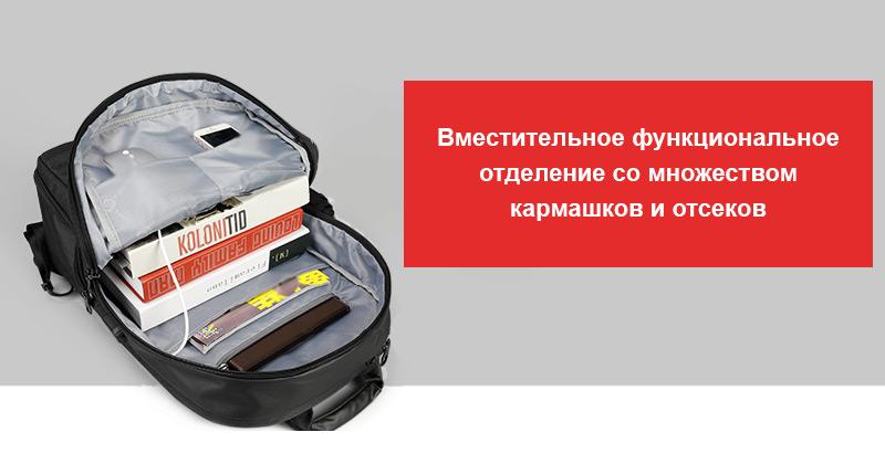 Рюкзак Tigernu T-B3506