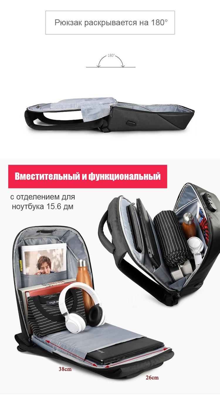 Рюкзак Антивор Tigernu T-B3611