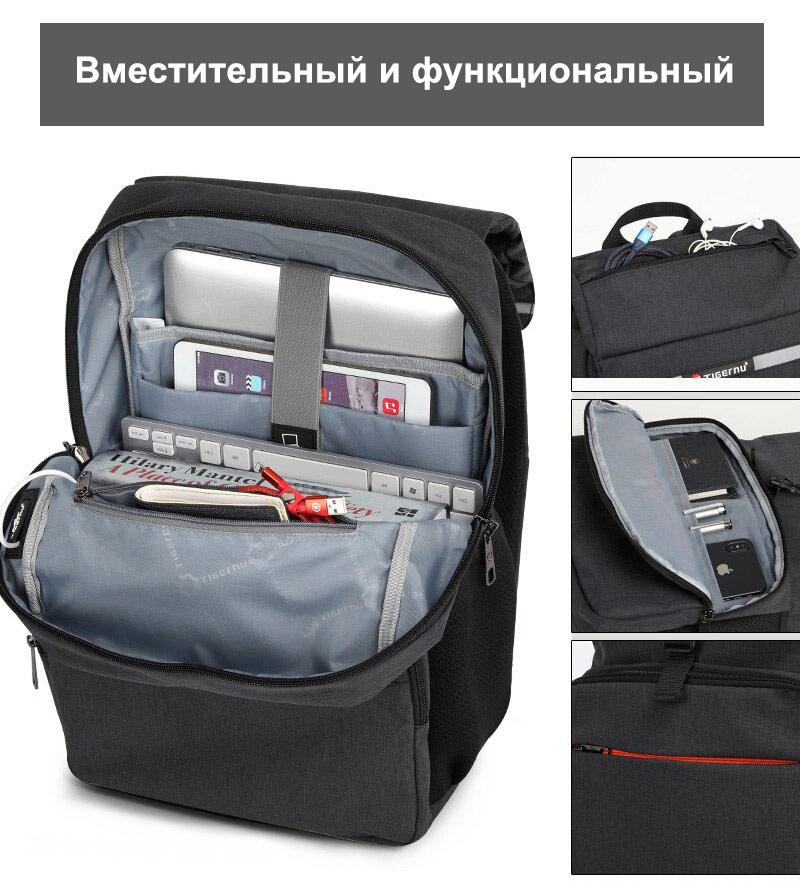 Рюкзак Tigernu T-B3900
