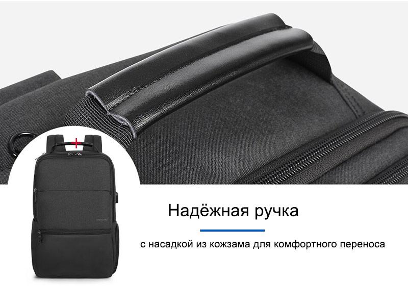 Рюкзак Tigernu T-B3905