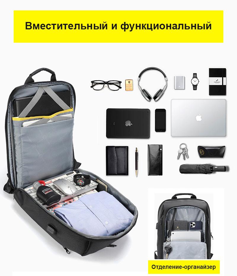 Рюкзак Tigernu T-B3966
