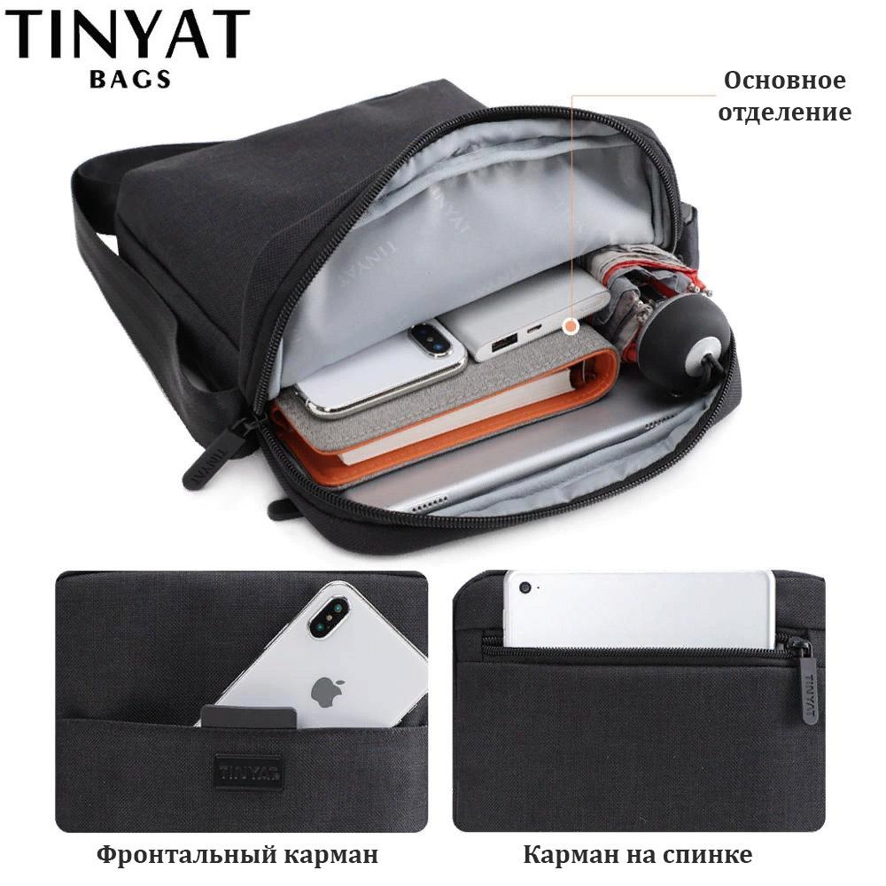 Сумка на одно плечо TINYAT T510 Тёмно-серая